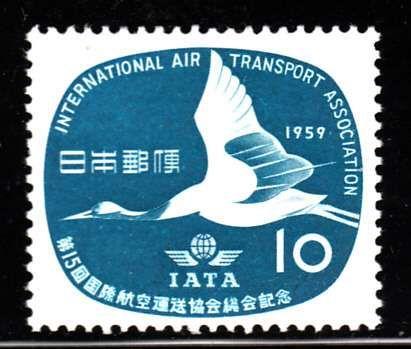 Japan Stamp. 1959. sakura #c300, MNH. 15th IATA meeting