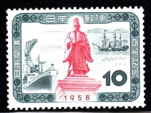 Japan Stamp. 1958. sakura #c274, MNH. centenary of Japanese ports