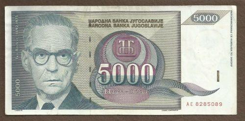 Yugoslavia 5000 Dinara 1992 Banknote AE 8285089 Nobelist Andrić / Bridge RARE!