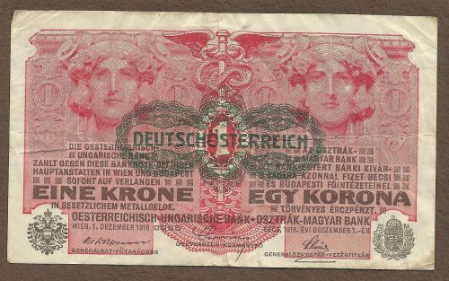 Austria Hungary 1 Krone 1916 Banknote # 102134