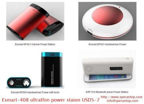 SP606 LED Power Box