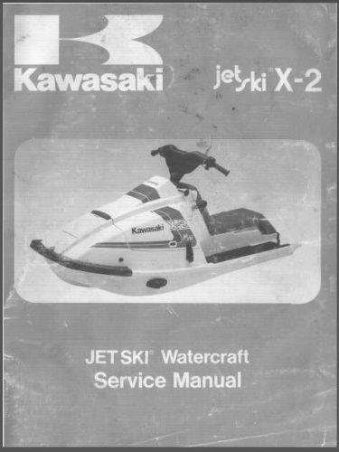 86-91 Kawasaki X-2 Jet Ski Service Repair Manual CD - JetSki X2