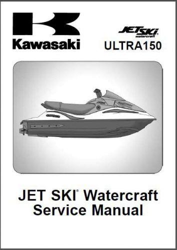 Kawasaki Ultra 150 Jet Ski Service Repair Manual CD - JetSki Ultra150