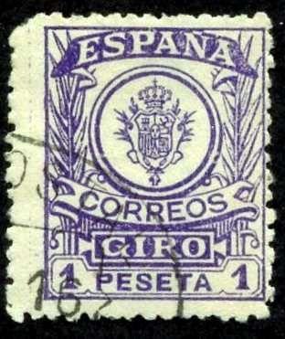 Spain 1911, Michel # 5, Giro, Used