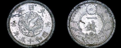1940 (YR15) Japanese 1 Sen World Coin - Japan - Bird