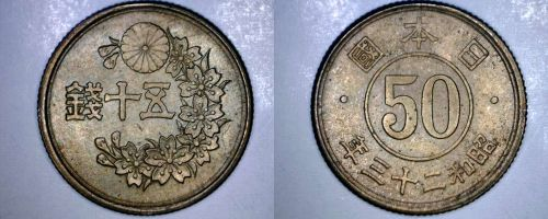 1948 Yr23 Japanese 50 Sen World Coin - Japan US Occupation