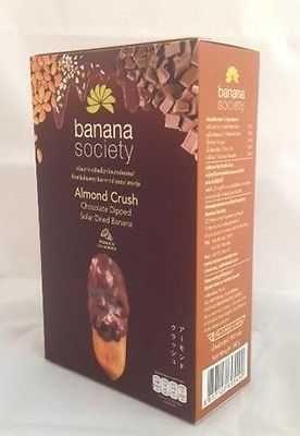 DRIED BANANA ALMOND CRUSH CHOCOLATE DIPPED SOLAR 180 GRAM THAILAND