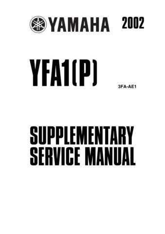 Yamaha YFA1 by download Mauritron #344131