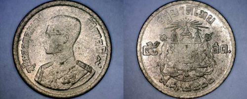 1957 BE2500 Thai 5 Satang World Coin - Thailand Siam
