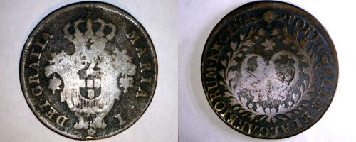 1795 Azores 20 Reis World Coin - Portugal