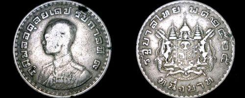 1962 BE2505 Thai 1 Baht World Coin - Thailand