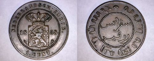 1858 Netherlands East Indies 1 Cent World Coin - Indonesia