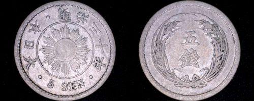 1897 (YR30) Japanese 5 Sen World Coin - Japan Sunburst Variety