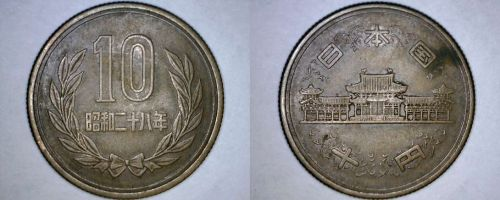 1953 YR28 Japanese 10 Yen World Coin - Japan