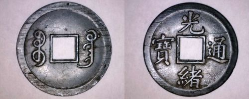 (1890-1908) Chinese Kwang-Tung 1 Cash World Coin - China