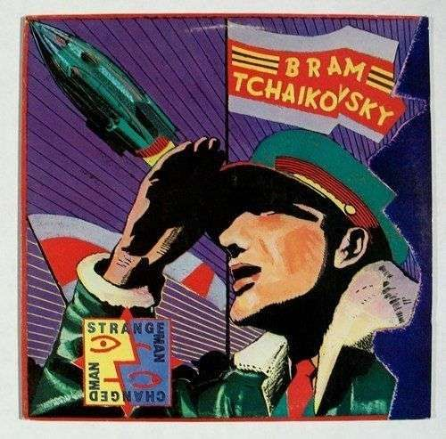 BRAM TCHAIKOVSKY *** Strange Man, Changed Man 1979 Rock LP