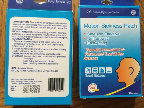 Motion Sickness patch (30) patches total- USA Seller Fast Shipping
