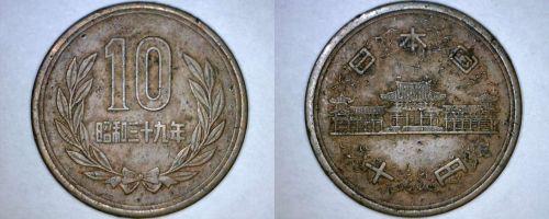 1964 YR39 Japanese 10 Yen World Coin - Japan