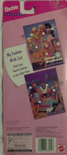 Barbie Fashion 68014-92 1995
