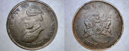 1942 Indian Princely States Gwalior 1/4 Anna World Coin - India