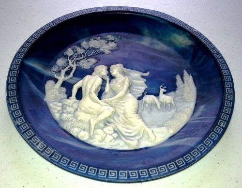 COLLECTOR's PLATE*The ISLE OF CIRCE*#1:The Voyage Of Ulysses By Allan Brunettin