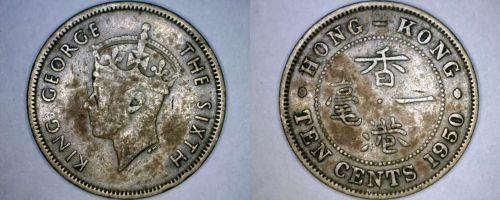 1950 Hong Kong 10 Cent World Coin