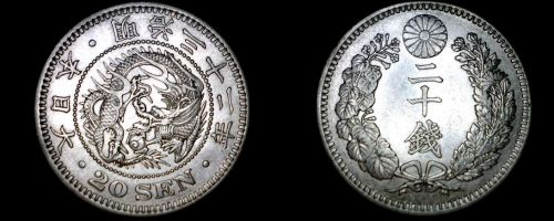 1899 (Yr32) Japanese 20 Sen World Silver Coin - Japan