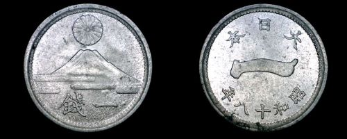 1943 (YR18) Japanese 1 Sen World Coin - Japan - Mount Fuji