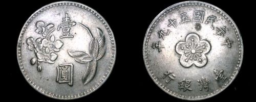 1970 YR59 Taiwan 1 Yuan World Coin - China Formosa