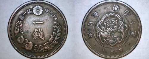1877 (YR10) Japanese 1 Sen World Coin - Japan