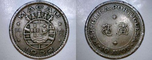 1952 Macao 10 Avos World Coin - Portuguese Admin
