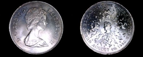 1980 Great Britain 25 New Pence World Coin - 80th Birthday of Elizabeth II