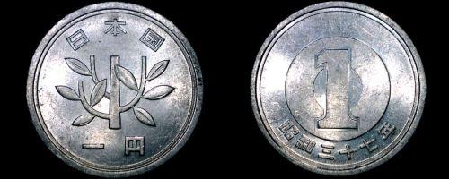 1962 YR37 Japanese 1 Yen World Coin - Japan