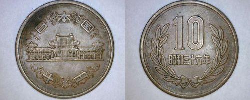 1961 YR36 Japanese 10 Yen World Coin - Japan