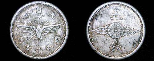 1942 (YR17) Japanese 5 Sen World Coin - Japan WWII Era