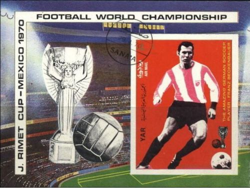 Yemen 1970 World Cup Football Championship Used Cancelled M/Sheet