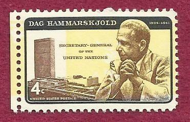 US 4 Cent 1962 Stamp DAG HAMMARSKJOLD MNH Scott #1203