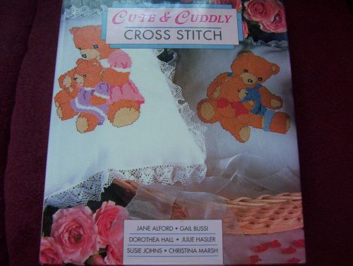 Cute and Cuddly (1996, Hardcover)