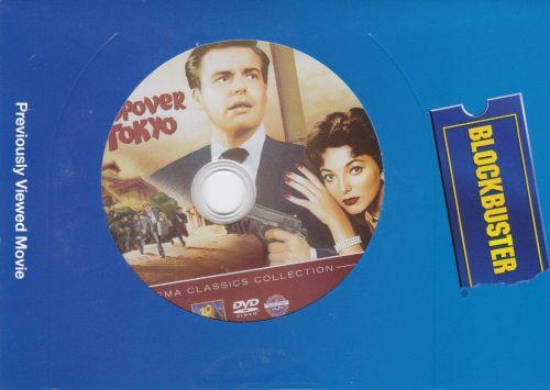 Stopover Tokyo DVD 2007