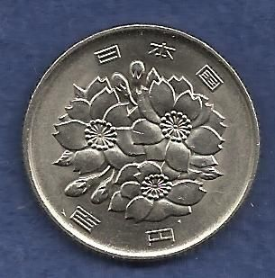 JAPAN 100 Yen COIN Flower - Nice Coin! Great Condition! For Sale - Item #1539182