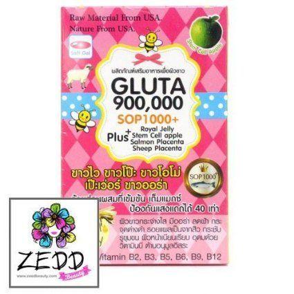 Gluta 900000 SOP 1000 Plus (1 Box 12 softgels) for super whi