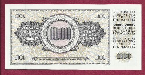 YUGOSLAVIA 1000 DINARA 1981 Banknote DA 6553650 UNCirculated Peasant Woman