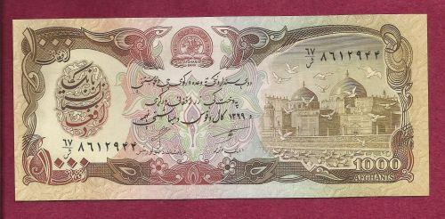 AFGHANISTAN 1000 Afghanis Banknote Beautiful and Intriguing Crisp Note!