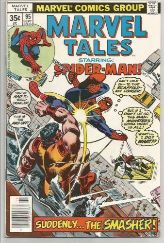 MARVEL TALES #95 Marvel Comics Fine -1978 Romita / Stan Lee
