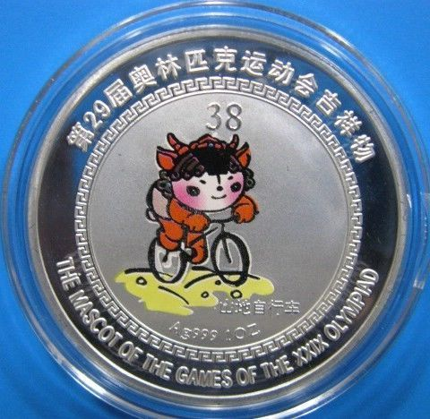 MASSIVE BEIJING 2008 OLYMPIC SILVER PLATED MEDALLION~MOUNTAIN BIKING~FREE SHIP~