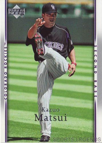 2007 Upper Deck #305 Kazuo Matsui