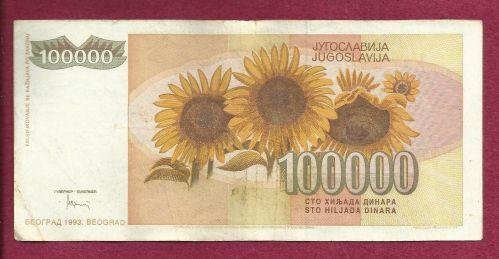 YUGOSLAVIA 100,000 DINARA 1993 BANKNOTE # AA 7161890, Young Woman, Sunflowers