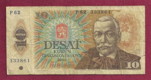 Czechoslovakia 10 Korun 1986 Banknote P 62 333861 (Pavol Orszag-Hviezdoslav)