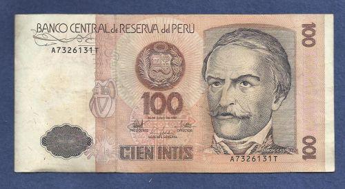 PERU 100 Intis UNC 1987 Banknote A73261311 - Central Bank of Peru