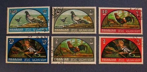 "1965 Sharjah ""Birds"" Airmail Stamps"